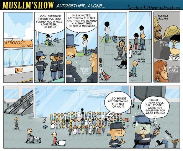 Kartun Dakwah#92 : Kita Hebat Apabila Bersatu! Jom Ke Masjid Solat Jemaah..!