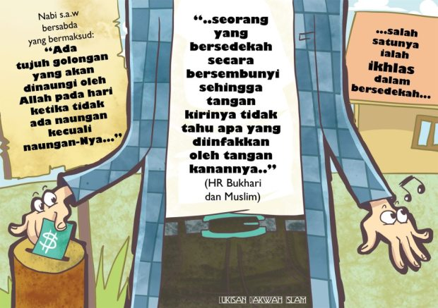 Kartun Dakwah#108 : [HADIS] Seseorang Yang Bersedekah Secara Bersembunyi..