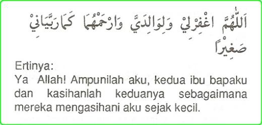 [DOA] : Doa Untuk Ibu Bapa