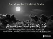 Doa di Malam Lailatul Qadar (beserta terjemahan)