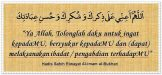 Doa Agar Istiqomah Mengingati-Nya