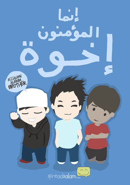 Kartun Dakwah#158 : [QURAN] Sesungguhnya Orang- orang Mukmin itu Bersaudara.