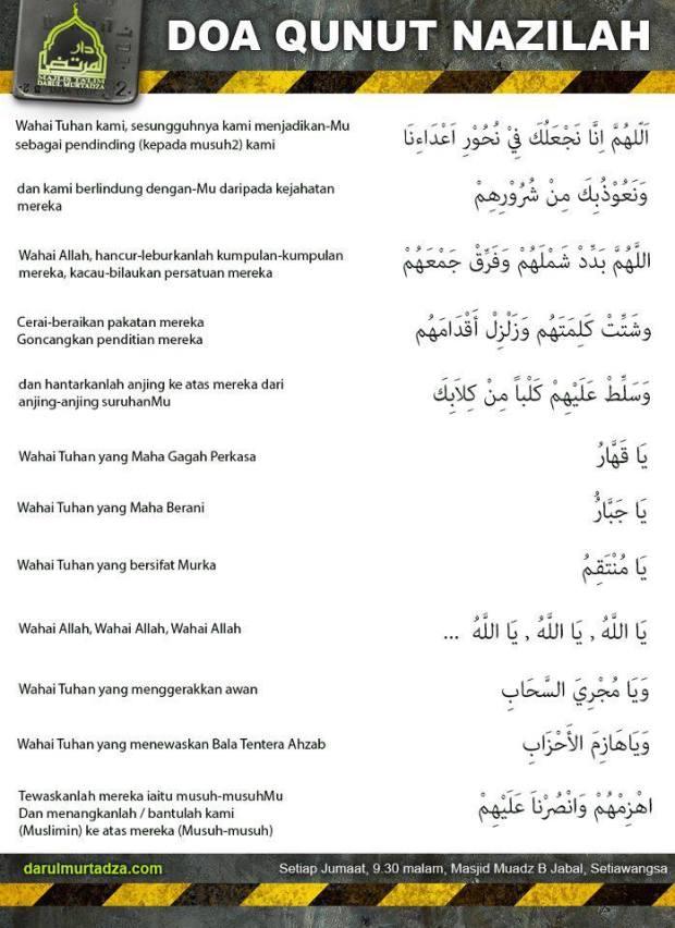 [DOA] : Qunut Nazilah (beserta terjemahan).