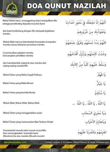 Doa Qunut Nazilah (beserta terjemahan)
