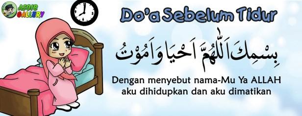 Doa Sebelum Tidur
