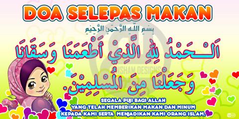 Doa Selepas Makan (beserta terjemahan)