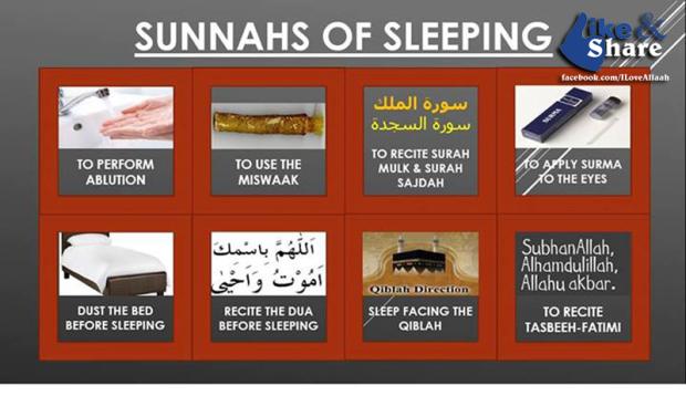 #[SUNNAH] : Sunnah Nabi Muhammad s.a.w. Sebelum Tidur :D